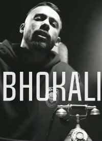 Bhokali (2019) Songs Lyrics