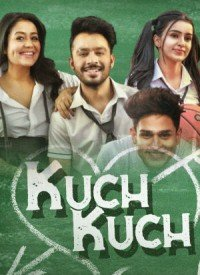 Kuch Kuch (2019) Songs Lyrics