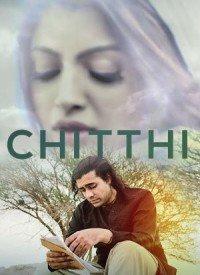 Chitthi (2019) Songs Lyrics