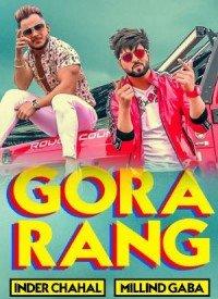 Gora Rang (2019) Songs Lyrics