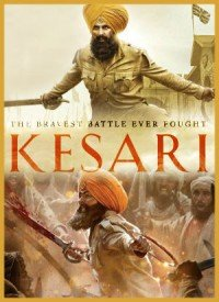 Kesari (2019) Songs Lyrics