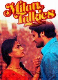 Milan Talkies (2019) Songs Lyrics