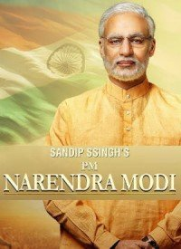 PM Narendra Modi (2019) Songs Lyrics
