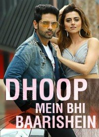 Dhoop Mein Bhi Baarishein (2019) Songs Lyrics