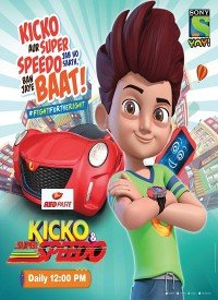 Kicko & Super Speedo (2019) Songs Lyrics