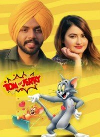 Tom And Jerry (2019) Songs Lyrics