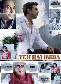 Yeh Hai India (2017) Songs Lyrics
