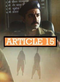Article 15 (2019) Songs Lyrics