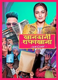Khandaani Shafakhana (2019) Songs Lyrics
