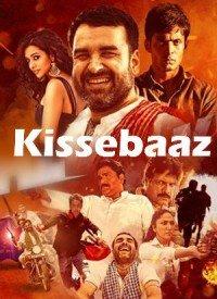 Kissebaaz (2019) Songs Lyrics