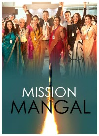 Mission Mangal (2019) Songs Lyrics