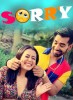 Sorry (2019) Songs Lyrics