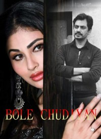 Bole Chudiyan (2020) Songs Lyrics