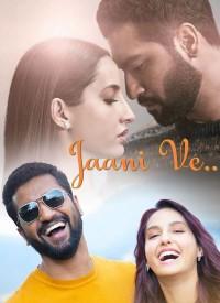 Jaani Ve (2019) Songs Lyrics