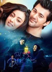 Pal Pal Dil Ke Paas (2019) Songs Lyrics