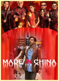 Made in China (2019) Songs Lyrics