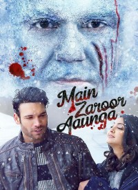 Main Zaroor Aaunga (2019) Songs Lyrics