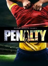 Penalty (2019) Songs Lyrics