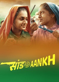 Saand Ki Aankh (2019) Songs Lyrics