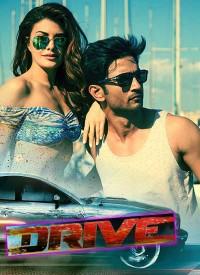 Drive (2019) Songs Lyrics