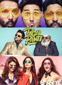 Pagalpanti (2019) Songs Lyrics
