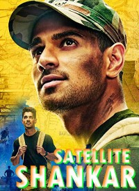 Satellite Shankar (2019) Songs Lyrics