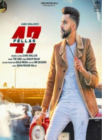 47 Fellas (2019) Songs Lyrics