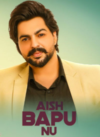 Aish Bapu Nu (2019) Songs Lyrics