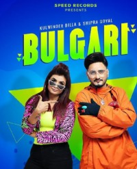 Bulgari (2019) Songs Lyrics
