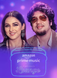 Ek Pyar Ka Nagma Hai Lyrics - Carvaan Lounge (2019) Songs