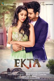 Ekta (2019) Songs Lyrics