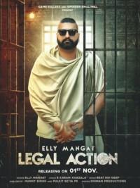 Legal Action (2019) Songs Lyrics