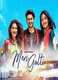 Meri Galti (2019) Songs Lyrics