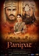 Panipat (2019) Songs Lyrics