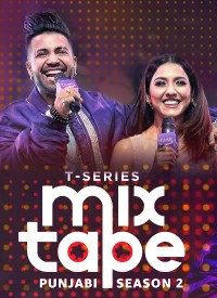 T-Series Mixtape Punjabi Season 2 (2019) Songs Lyrics