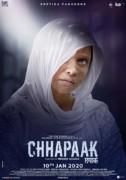 Chhapaak (2020) Songs Lyrics