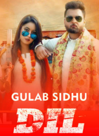 Dil Jatt Da (2019) Songs Lyrics