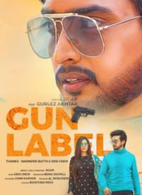 Gun Label (2019) Songs Lyrics