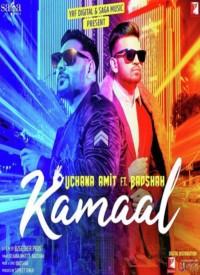 Kamaal (2019) Songs Lyrics