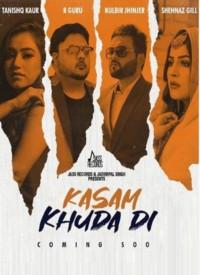 Kasam Khuda Di (2019) Songs Lyrics