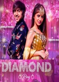 Diamond Ring (2020) Songs Lyrics