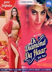 Ek Diamond Da Haar Lede Yaar (2020) Songs Lyrics