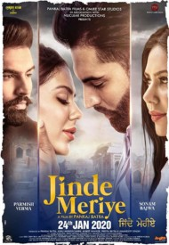 Jinde Meriye (2019) Songs Lyrics
