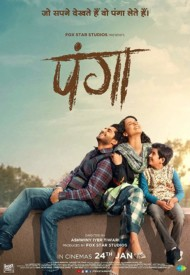 Panga (2020) Songs Lyrics