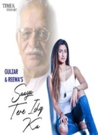 Saaya Tere Ishq Ka (2020) Songs Lyrics