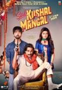 Sab Kushal Mangal (2020) Songs Lyrics