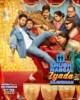 Shubh Mangal Zyada Saavdhan (2020) Songs Lyrics