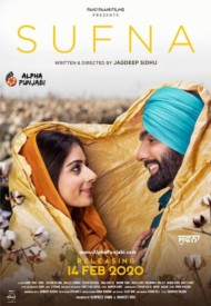 Sufna (2020) Songs Lyrics