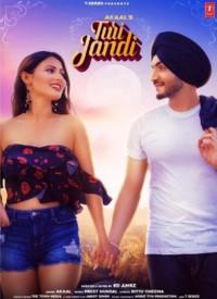 Turi Jandi (2020) Songs Lyrics