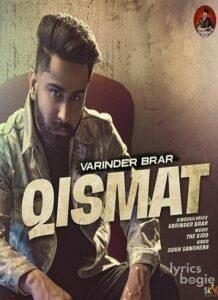 Qismat (2020)